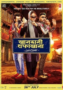 Khandaani Shafakhana Movie Official Trailer, Release Date, Cast, Songs, Review