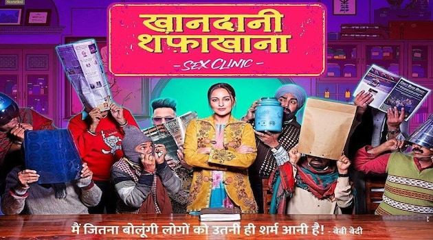 Khandaani Shafakhana Movie Ticket Offers, Online Booking, Ticket Price, Reviews and Ratings