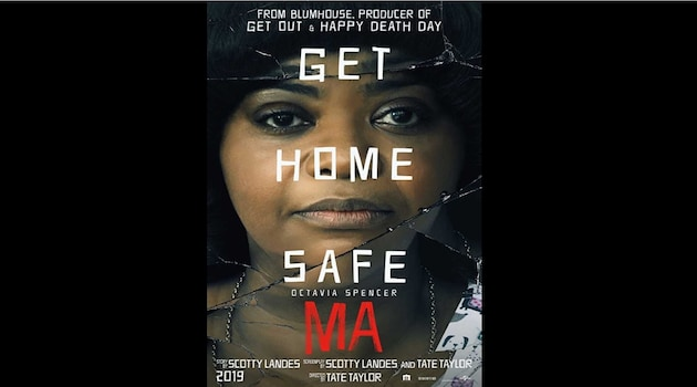 Ma Movie Ticket Offers, Online Booking, Ticket Price, Reviews and Ratings