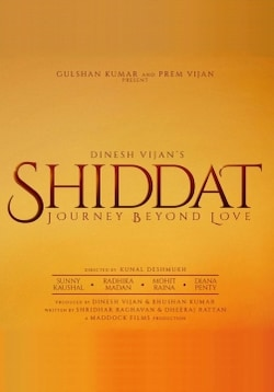 Shiddat Movie Official Trailer, Release Date, Cast, Songs, Review