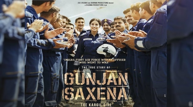 Gunjan Saxena Movie Ticket Offers, Online Booking, Ticket Price, Reviews and Ratings