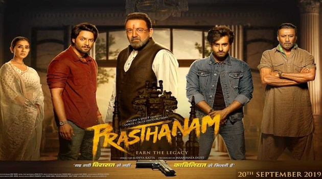 Prassthanam Movie Ticket Offers, Online Booking, Ticket Price, Reviews and Ratings