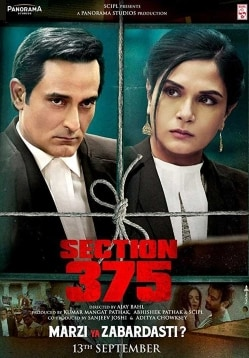 Section 375 Movie Official Trailer, Release Date, Cast, Songs, Review