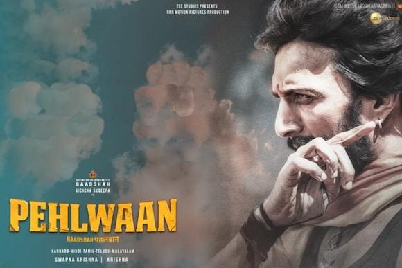 Pehlwaan Movie Ticket Offers, Online Booking, Ticket Price, Reviews and Ratings