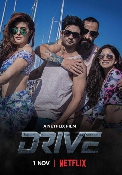 Drive Movie Release Date, Cast, Trailer, Songs, Review