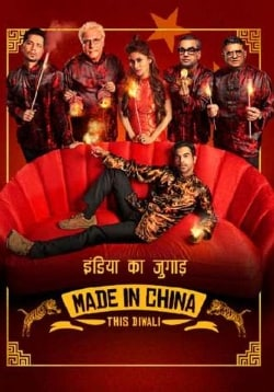 https://assets.gadgets360cdn.com/pricee/assets/product/201909/Made_in_China_Movie_Trailer_Release_Date_Cast_Songs_Reviews_Ratings_Ticket_Offers_Online_Booking-250x358_1568881933.jpg