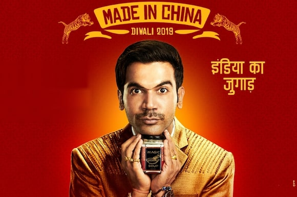 Made in China Movie Ticket Offers, Online Booking, Ticket Price, Reviews and Ratings