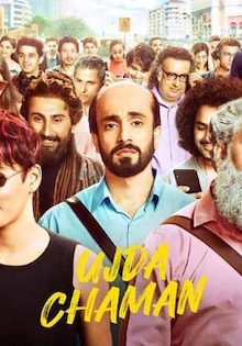 Ujda Chaman Movie Release Date, Cast, Trailer, Songs, Review