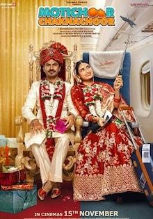 Motichoor Chaknachoor Movie Release Date, Cast, Trailer, Songs, Review