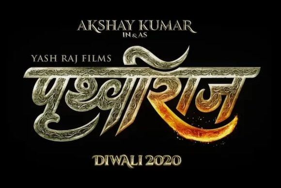 Prithviraj Movie Ticket Offers, Online Booking, Ticket Price, Reviews and Ratings