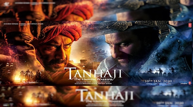 Tanhaji: The Unsung Warrior Movie Ticket Offers, Online Booking, Ticket Price, Reviews and Ratings