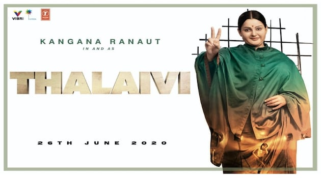 Thalaivi Movie Ticket Offers, Online Booking, Ticket Price, Reviews and Ratings