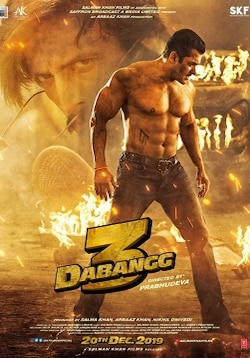 Dabangg 3 movie Advance Ticket Booking, Official Trailer, Release Date, Cast, Songs, Review