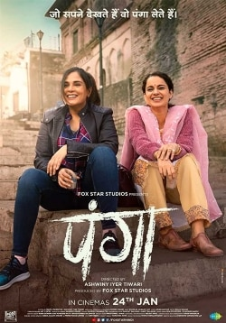 Panga Movie Official Trailer, Release Date, Cast, Songs, Review