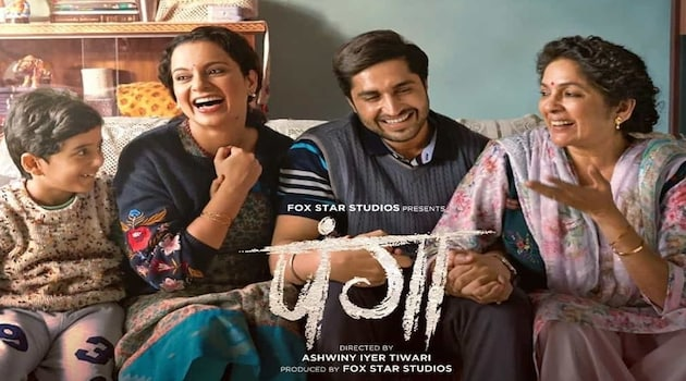 Panga Movie Ticket Offers, Online Booking, Ticket Price, Reviews and Ratings