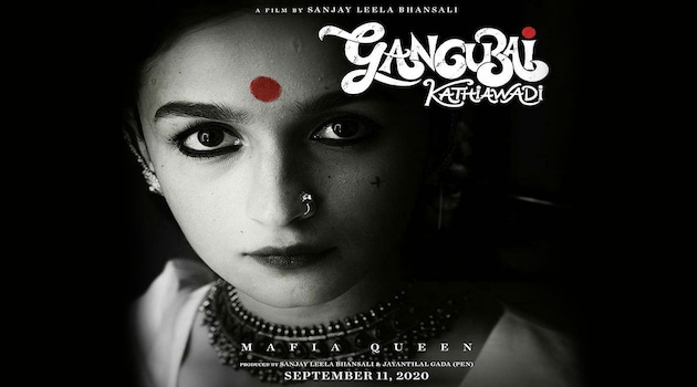 Gangubai Kathiawadi Movie Ticket Offers, Online Booking, Ticket Price, Reviews and Ratings