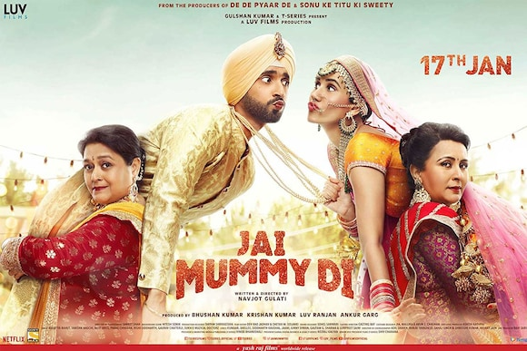 Jai Mummy Di Movie Ticket Offers, Online Booking, Ticket Price, Reviews and Ratings