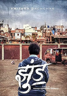 Jhund Movie Official Trailer, Release Date, Cast, Songs, Review, Rating
