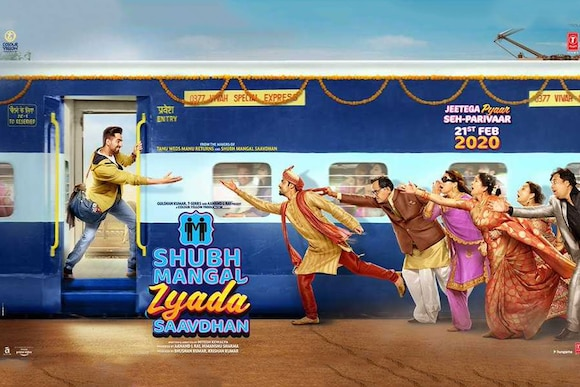 Shubh Mangal Zyada Saavdhan Movie Ticket Offers, Online Booking, Ticket Price, Reviews and Ratings
