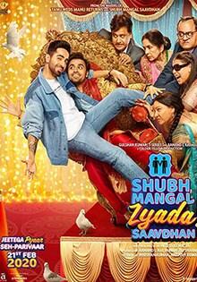 Shubh Mangal Zyada Saavdhan Movie Release Date, Cast, Trailer, Songs, Review
