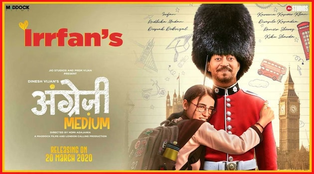 Angrezi Medium Movie Ticket Offers, Online Booking, Ticket Price, Reviews and Ratings