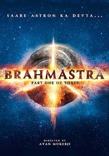 Brahmastra Movie Release Date, Cast, Trailer, Songs, Review