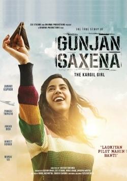 Gunjan Saxena: The Kargil Girl Movie Release Date, Cast, Trailer, Songs, Review
