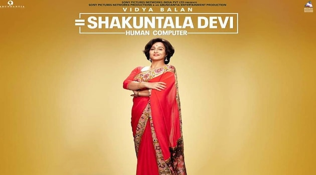 Shakuntala Devi Movie Ticket Offers, Online Booking, Ticket Price, Reviews and Ratings