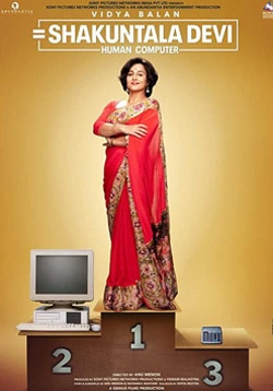 Shakuntala Devi Movie Official Trailer, Release Date, Cast, Songs, Review