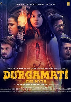 Durgamati Movie Official Trailer, Release Date, Cast, Songs, Review