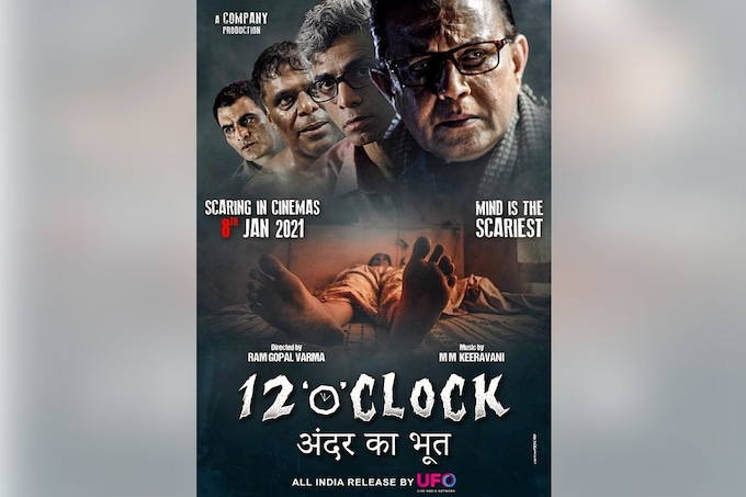 12 'O' Clock Movie Ticket Offers, Online Booking, Trailer, Songs and Ratings