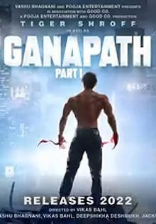 Ganapath Part-1 Movie Official Trailer, Release Date, Cast, Songs, Review