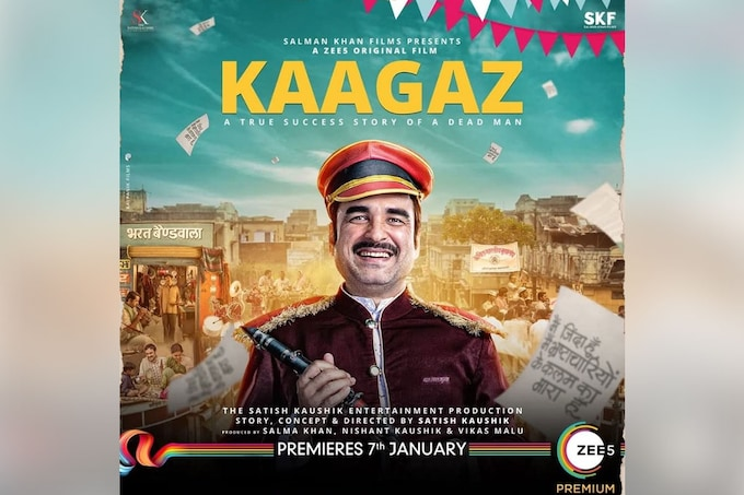 Kaagaz Movie Ticket Offers, Online Booking, Trailer, Songs and Ratings