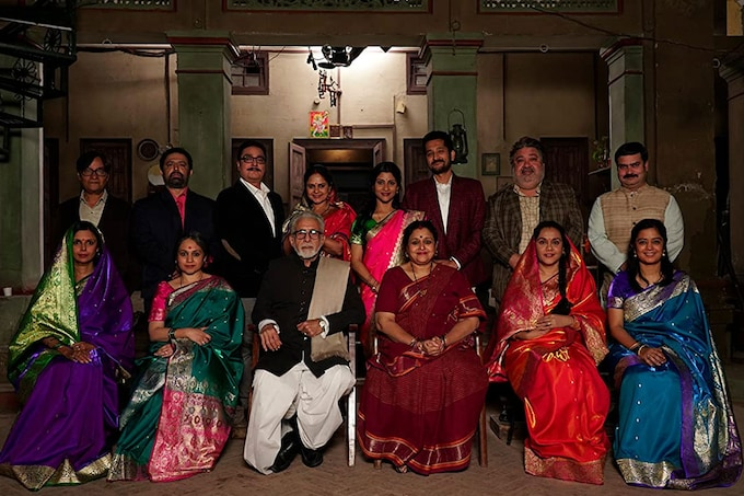 Ramprasad Ki Tehrvi Movie Ticket Offers, Online Booking, Trailer, Songs and Ratings