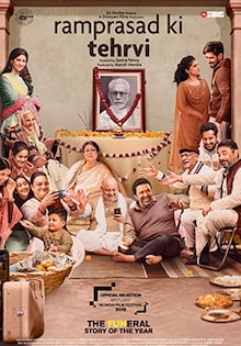Ramprasad Ki Tervi Movie Official Trailer, Release Date, Cast, Songs, Review