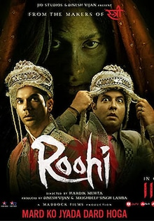 Roohi Movie Official Trailer, Release Date, Cast, Songs, Review