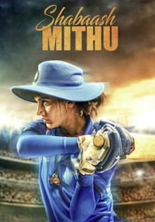 Shabaash Mithu Movie Official Trailer, Release Date, Cast, Songs, Review
