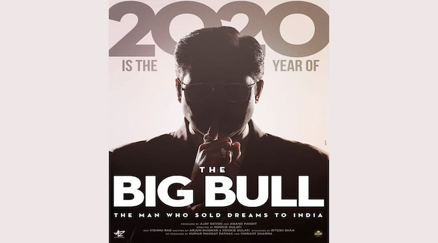 The Big Bull Movie Ticket Offers, Online Booking, Ticket Price, Reviews and Ratings