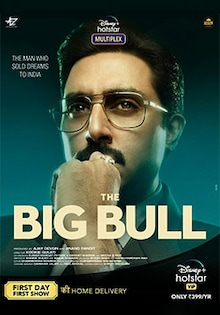 The Big Bull Movie Official Trailer, Release Date, Cast, Songs, Review