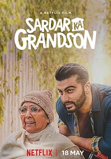 Sardar ka Grandson Movie Official Trailer, Release Date, Cast, Songs, Review