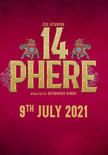 14 Phere Movie Official Trailer, Release Date, Cast, Songs, Review