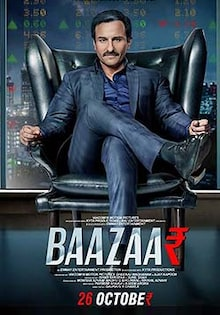 Baazaar Movie Release Date, Cast, Trailer, Songs, Review