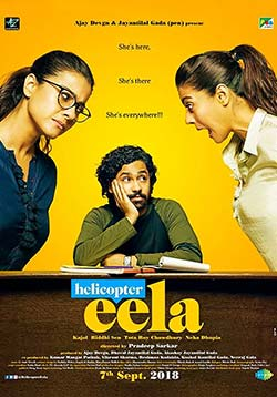 Helicopter Eela Movie Release Date, Cast, Trailer, Songs, Review