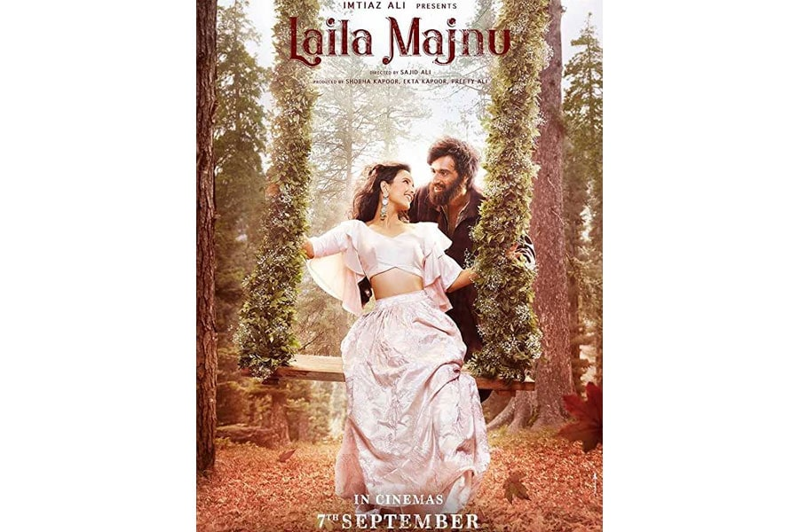 Laila Majnu Movie Ticket Offers, Online Booking, Ticket Price, Reviews and Ratings