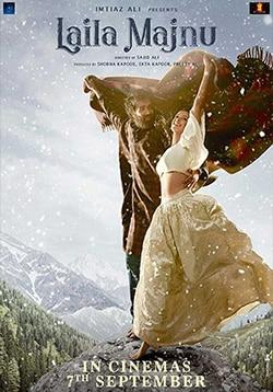 Laila Majnu Movie Release Date, Cast, Trailer, Songs, Review