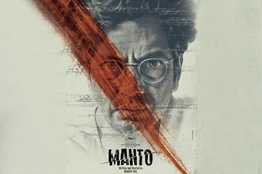 Manto Movie Ticket Offers, Online Booking, Ticket Price, Reviews and Ratings