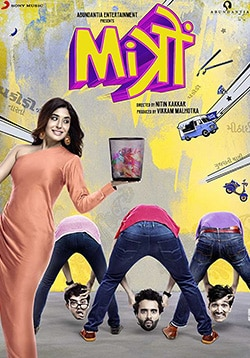 Mitron Movie Release Date, Cast, Trailer, Songs, Review