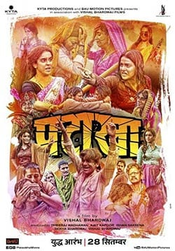 Pataakha Movie Release Date, Cast, Trailer, Songs, Review