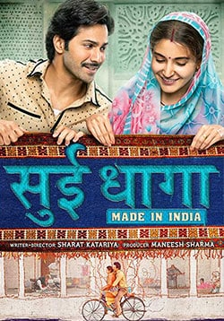 Sui Dhaaga Movie Release Date, Cast, Trailer, Songs, Review