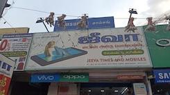 Jeeva Times And Mobiles